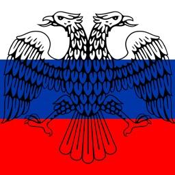 Курс ЦБ РФ