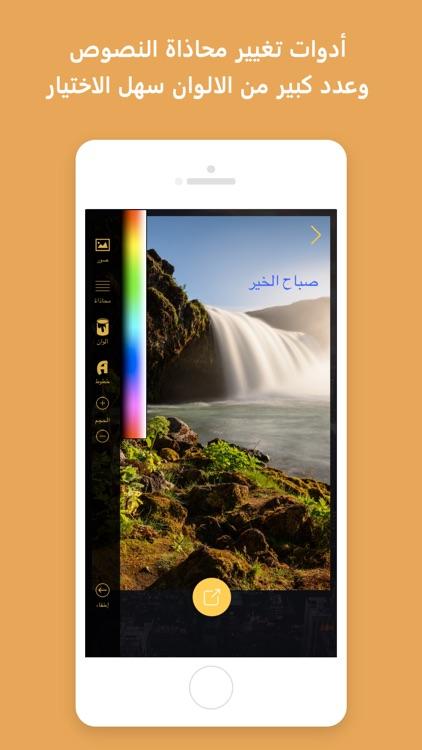 دمج الصور screenshot-4