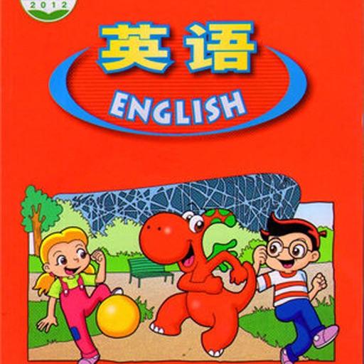 开心英语-合集版