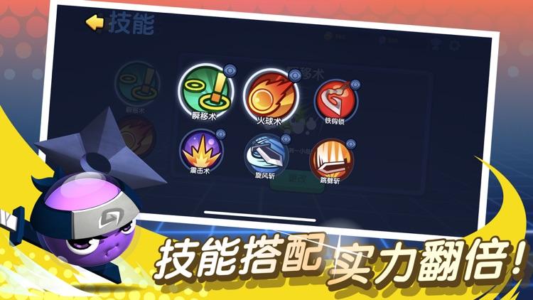 橡皮泥大作战 screenshot-3