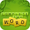 Complete The Word - Kids Games