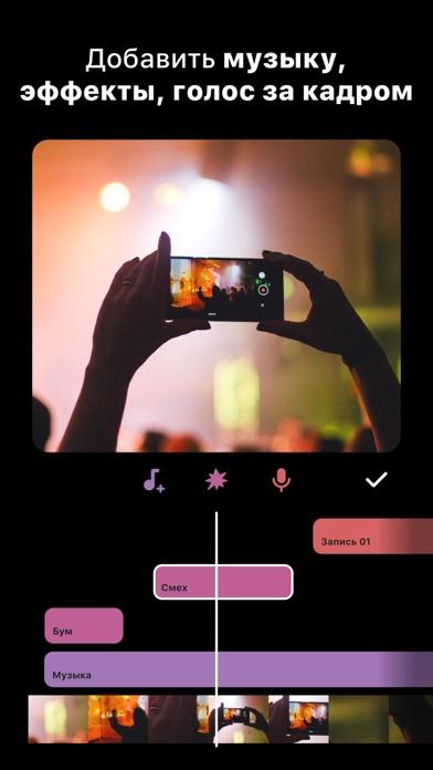 Скачать InShot - Видео редактор и фото для ПК
