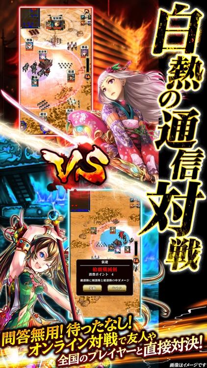 軍勢RPG 蒼の三国志 screenshot-4