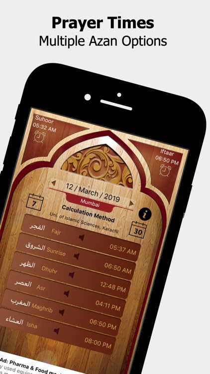Islamic Qibla Pro screenshot-1