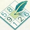 스도쿠 - 번호 게임 대표 아이콘 :: 게볼루션