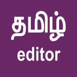 Tamil Editor