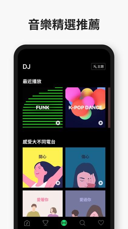 LINE MUSIC screenshot-3