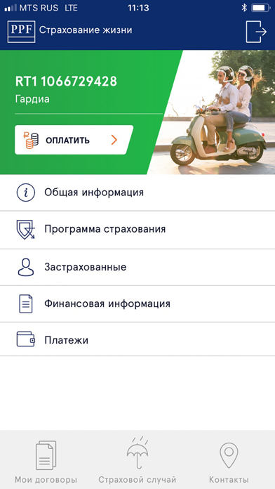PPF Life ClientСкриншоты 5