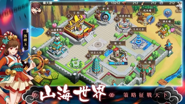 封神召喚師 screenshot-4