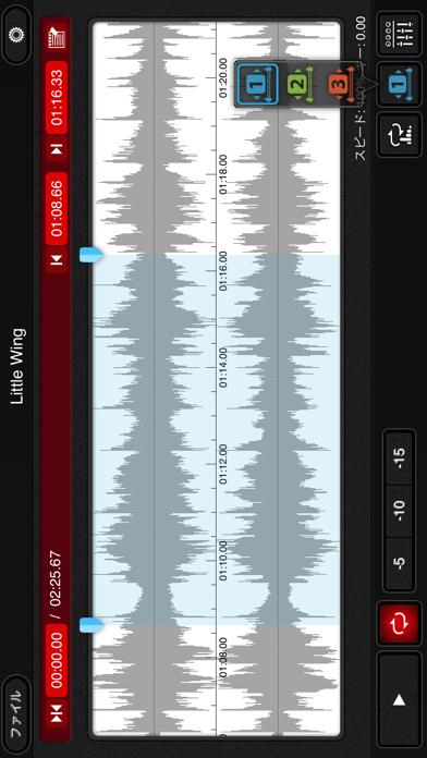 mimiCopy  - 耳コピ専用プレーヤーのおすすめ画像4