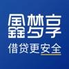 鑫梦享-手机借钱APP