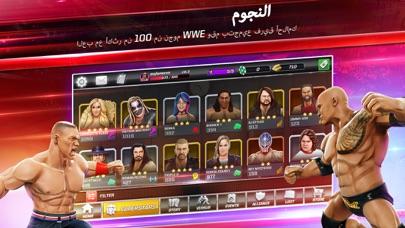 WWE Mayhemلقطة شاشة2