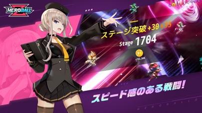 ヒーローボールZ(Hero Ball Z)のおすすめ画像4