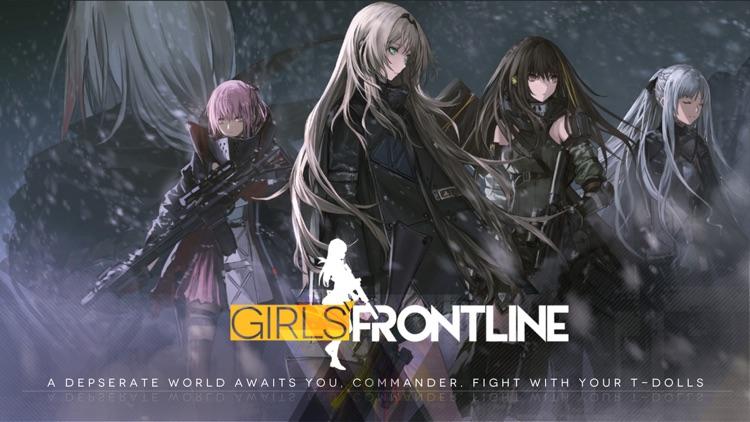 Girls' Frontline screenshot-0