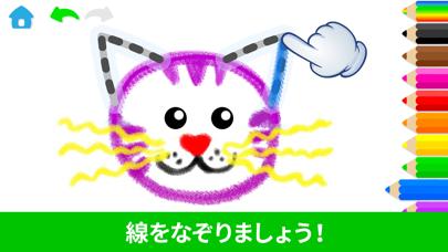 お絵かき 子供 向け ゲーム! ペイント 画像 色ぬり 数字のおすすめ画像2