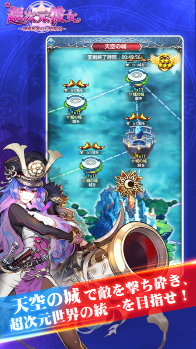 超次元彼女: 神姫放置の幻想楽園のおすすめ画像3