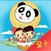 中英双语宝宝益智拼图学画画-我的动物岛 2岁+
