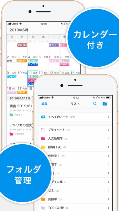 シンプルノート - メモ帳・ノート管理(めも帳)のメモアプリのおすすめ画像3
