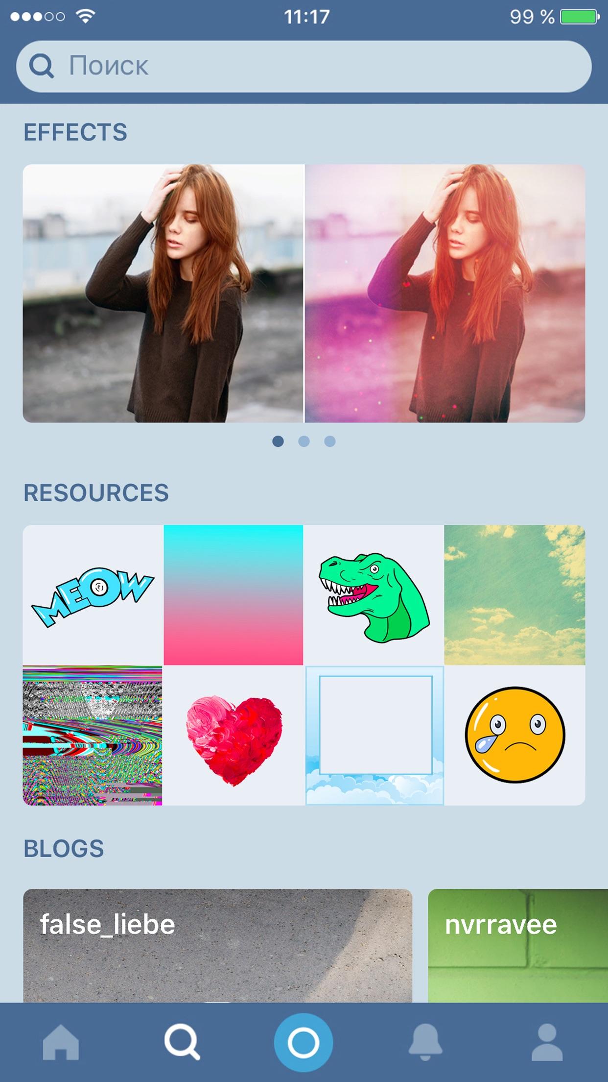 Screenshot do app Avatan - Social Photo Editor