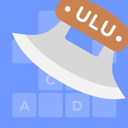 ULU - Ultimate Lookup Utility