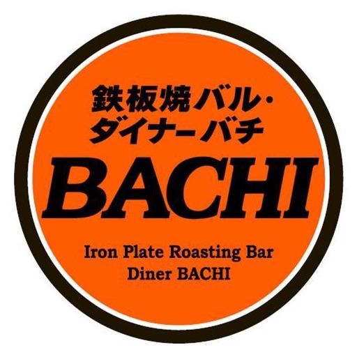 鉄板焼きバル ダイナー BACHI 公式アプリ