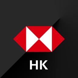 HSBC Business Express