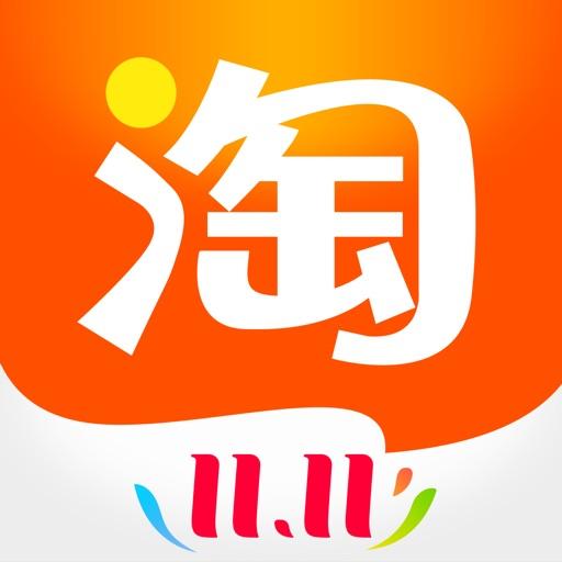 手机淘宝 - 双11全球狂欢节