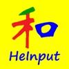 HeInput: Chinese Study & Input