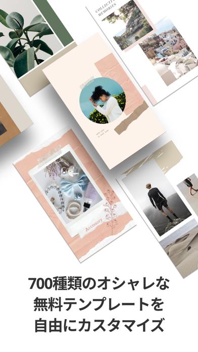 Canva - インスタストーリー写真画像&動画加工のおすすめ画像3