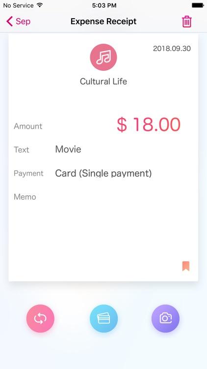 Weple Money screenshot-3