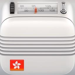 HK Radio ◎ Hong Kong FM