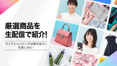 Rakuten LIVE(楽天ライブ)-ライブ配信アプリのおすすめ画像5