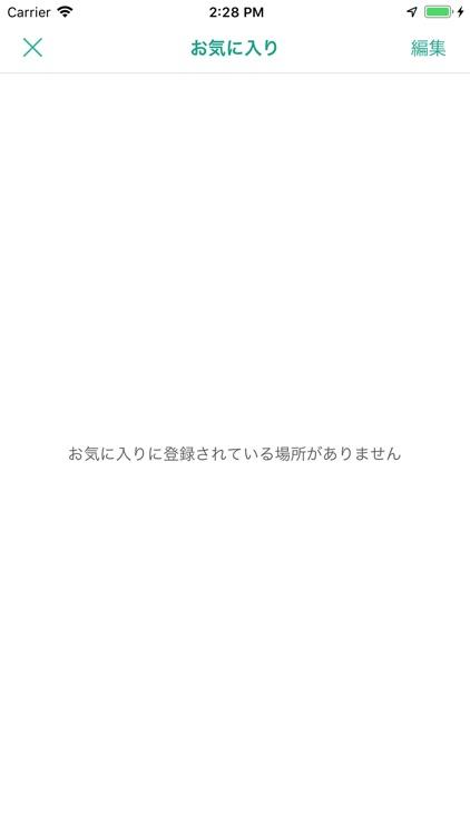 周辺検索ナビ(コンビニ・カフェなどの検索アプリ) screenshot-4