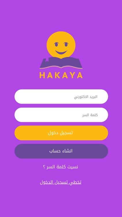 HakayaNews