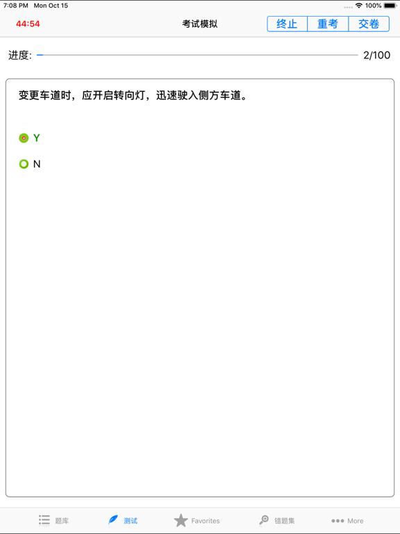 https://is2-ssl.mzstatic.com/image/thumb/Purple113/v4/90/99/92/909992d6-9397-2e92-c123-dcc2d867c3a4/pr_source.png/576x768bb.png