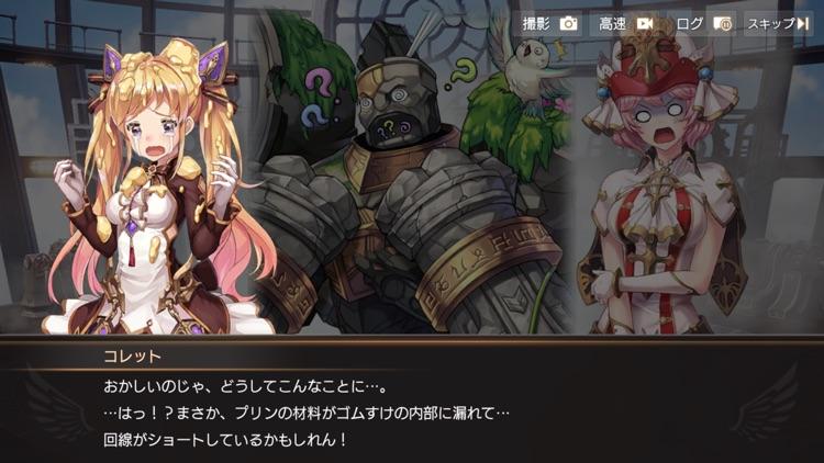 OVERHIT -オーバーヒット- screenshot-7