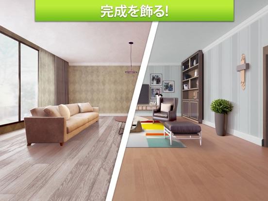 ホームデザイナー:お部屋改装マッチブラストのおすすめ画像3
