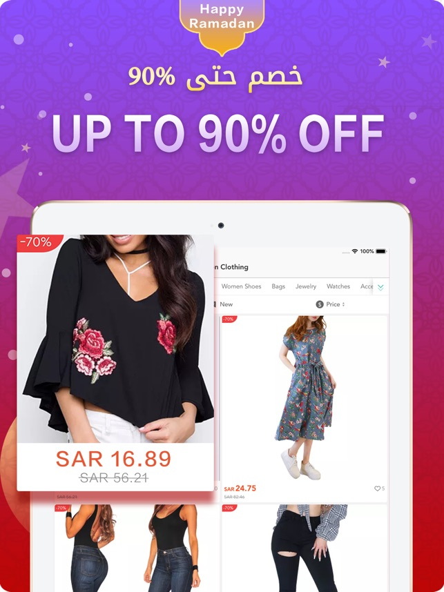 ee2be61e8cc27  FunMart- Online Shopping Mall on the App Store