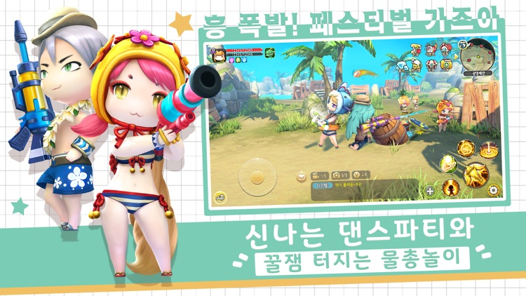 맨트라-원티드 screenshot-5