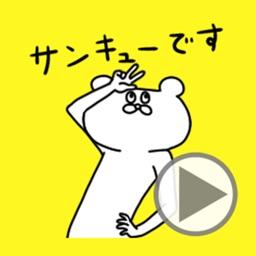 Strange Bear Moving Stickers