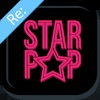 Re:スターポップ - iPhoneアプリ