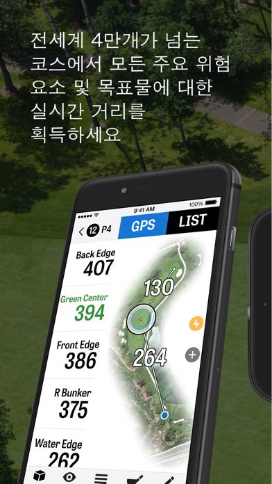 Screenshot for Golfshot Plus: Golf GPS + 스코어카 in Korea App Store