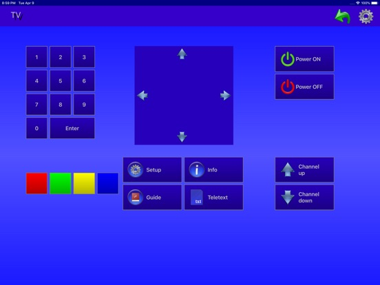 IRControl Executor Limited screenshot #3
