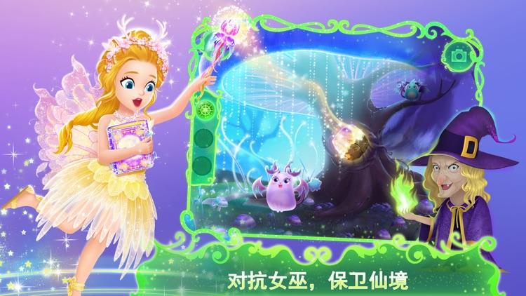 莉比小公主之奇幻仙境 screenshot-4