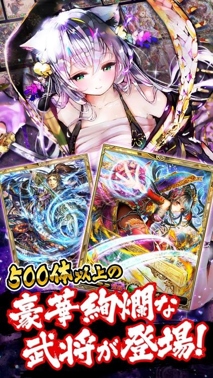 【サムキン】戦乱のサムライキングダム【戦国ゲーム】 screenshot-8