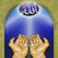 Dhikr and Duaa Collections HD