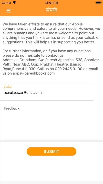 Grantham - eBook Reader screenshot-4