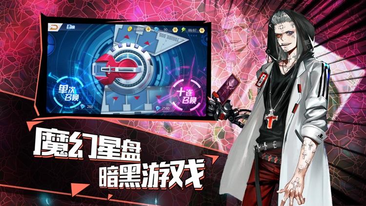 卡牌王者-二次元策略卡牌手游 screenshot-4