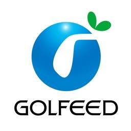 ゴルフィード公式アプリ