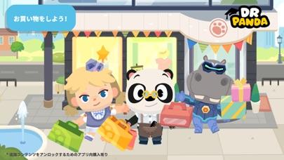 Dr. Pandaタウン: モールのおすすめ画像1